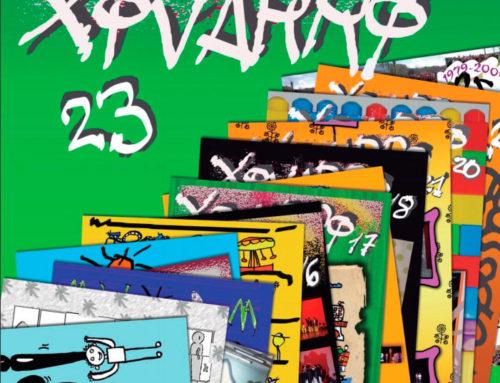 Revista Xivarri 23